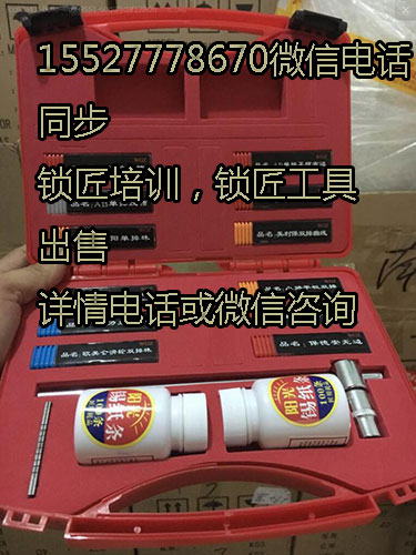 WZG十二代锡纸软硬快开8件套全套工具