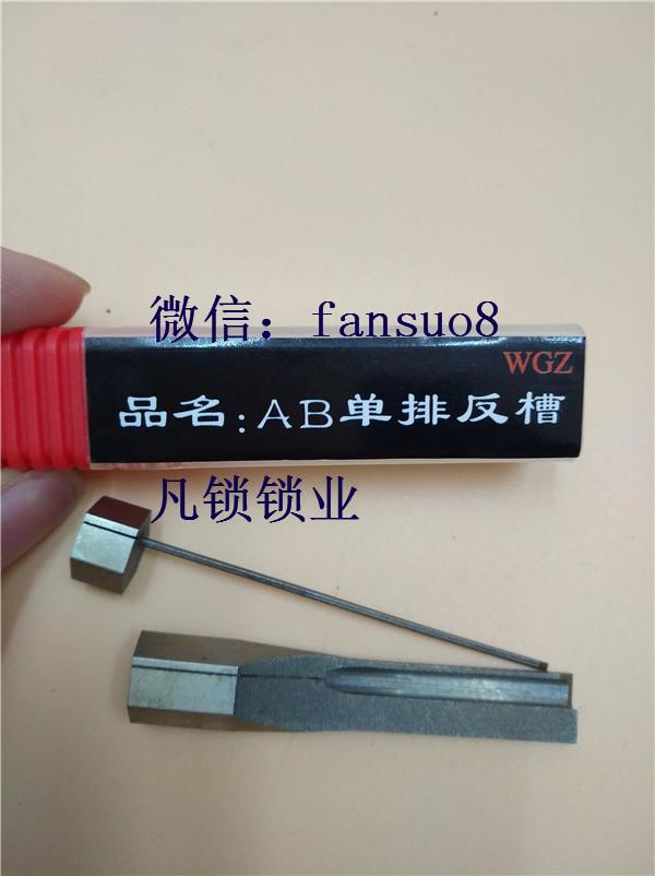 十三代锡纸工具