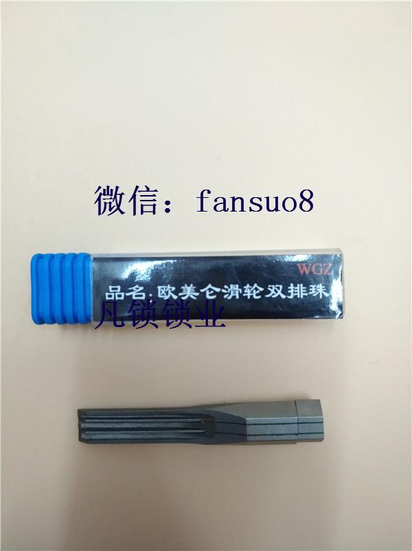锡纸软硬机制工具套装