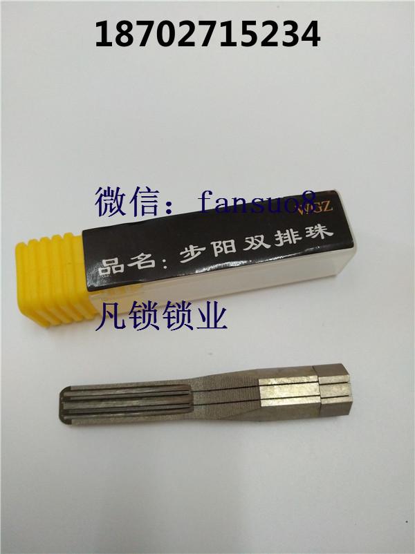 ab锡纸工具使用法