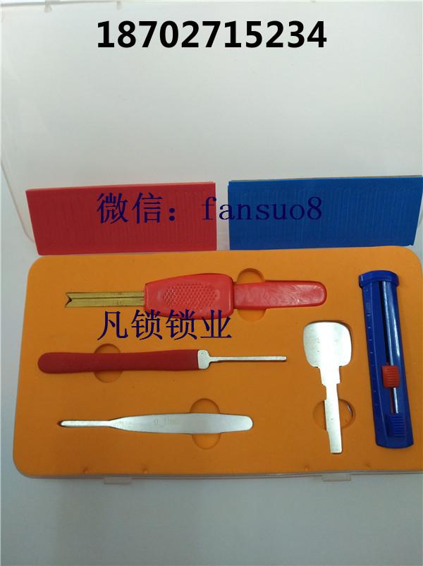 ab卡巴锁锡纸软硬工具