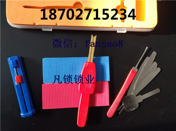 十二代锡纸工具
